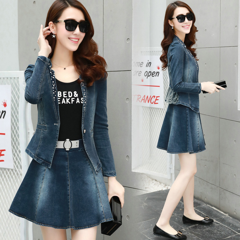 Spring and autumn 2020 new womens fashion Korean version slim denim small tall temperament suit skirt two sets