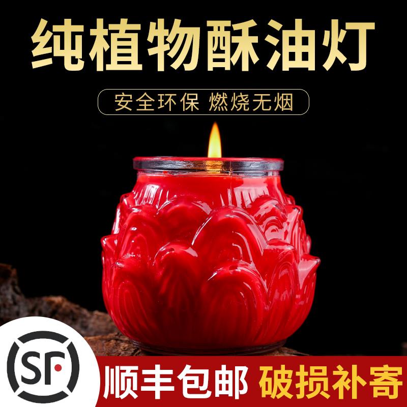 Масленные свечи Артикул 617463478704