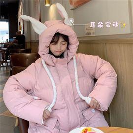 抖音同款兔子耳朵會動的棉服女冬2021新款韓版寬松羽絨棉襖學生潮圖片