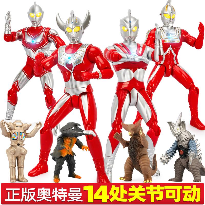 Ultraman игрушки Артикул 610533436149
