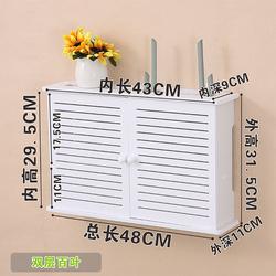 挂架无线路由器收纳盒电视墙网络遮挡装饰架子机顶北欧光纤猫箱子