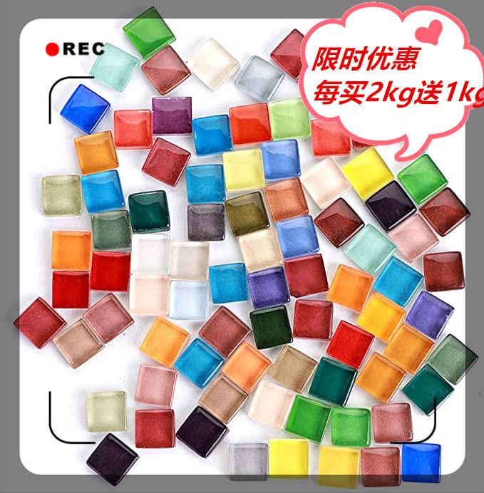 DIYモザイク散粒創意手作り工芸品の色水晶を自由に配合して水の結晶粒を貼り合わせます。