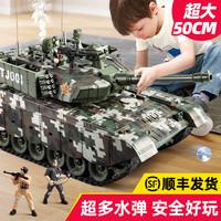 查看遥控坦克玩具模型履带式金属超大号充电动可冒烟震动儿童汽车男孩价格