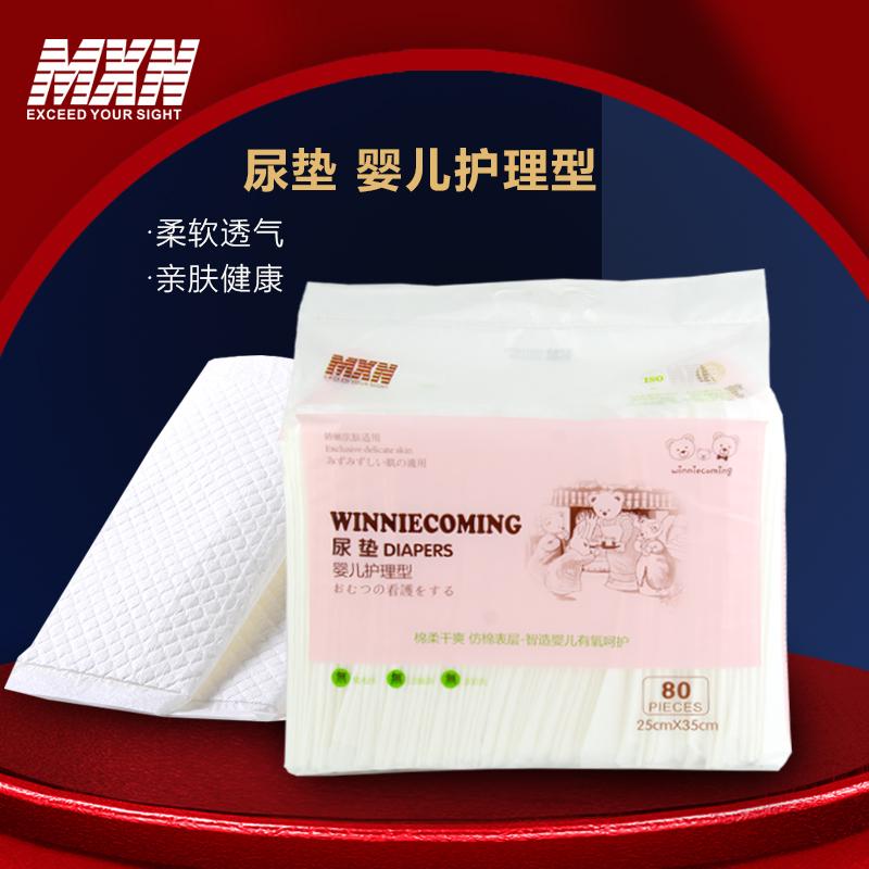 MXN婴儿专用护理垫隔尿垫一次性防水透气宝宝新生儿护理垫不可洗
