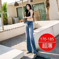 轻薄牛仔裤女加长天丝阔腿薄款直筒宽松175高个子170气质超薄裤子