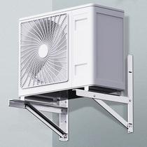 加厚304不锈钢空调外机支架美小米海尔格力通用1.523匹挂架子