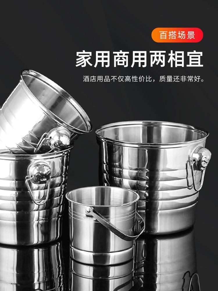 Milk tea bucket cylindrical farmyard kindergarten flower shop garden iron club ice bucket hotel bar plastic apartment