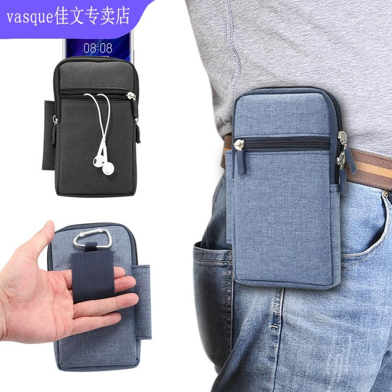 手机包穿皮带牛仔布挂腰包男老人便携单层格薄款竖式拉链帆布袋子