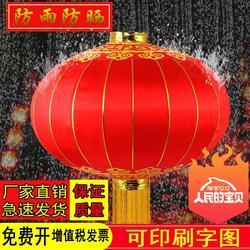 新年元旦铁口大红灯笼包邮广告定做植绒印字绸布祥云乔迁装饰直销