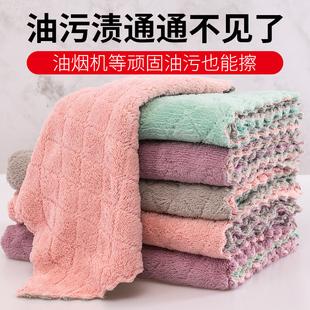 洗碗清洁抹布家务厨房用品毛巾懒人不沾油擦桌布吸水不掉毛洗碗布