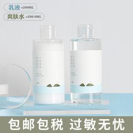 韩国ROUND LAB柔恩莱独岛乳液清爽保湿修护敏感肌200ml水乳补水图片