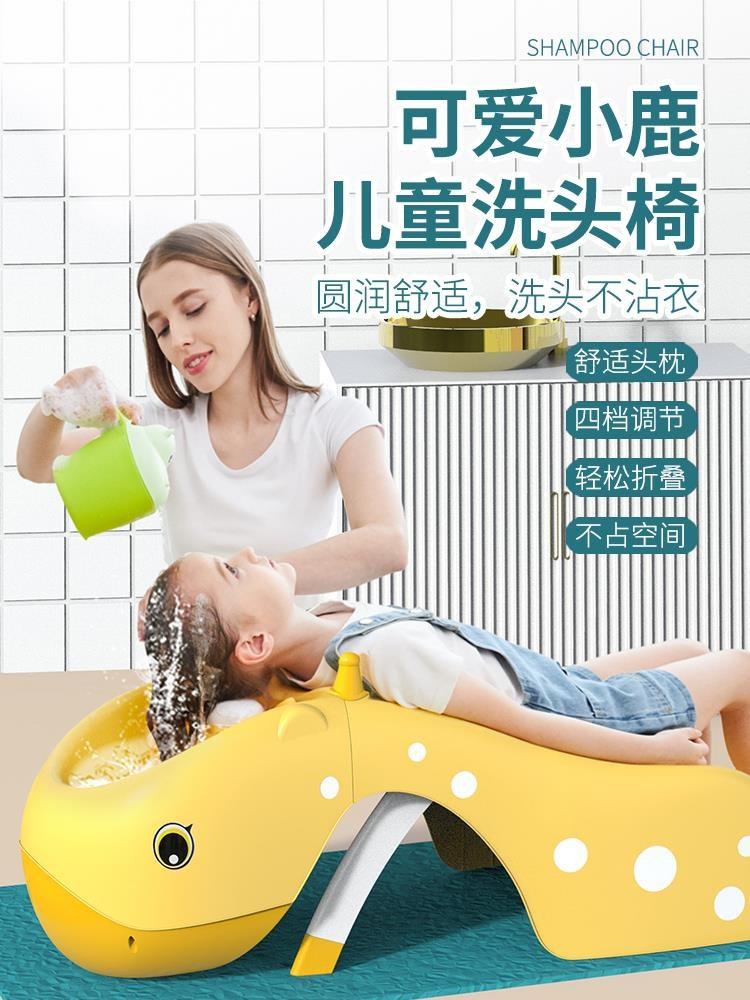 女童儿童椅多功能三岁洗头儿童神器大号洗头躺床椅宝宝躺着