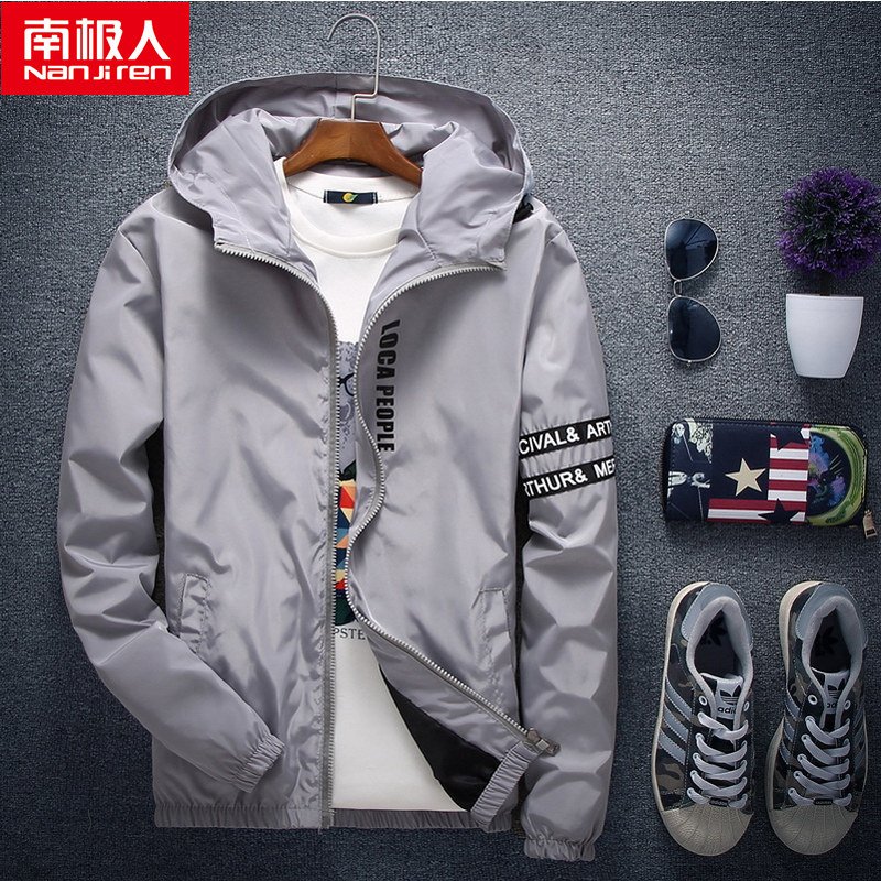 Antarctic coat men 2020 new thin fashion mens clothing net red fashion youth Korean casual jacket