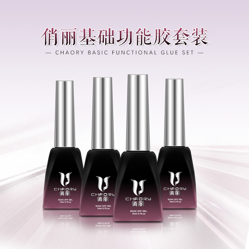 Chair beauty nail basic functional adhesive suit binder acid free primer reinforced rubber diamond wash free seal