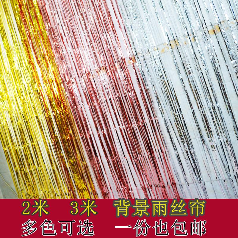 中國代購 中國批發-ibuy99 派对用品 闪闪雨丝帘生日派对布置婚庆用品元旦节幼儿园装饰舞台背景墙彩条