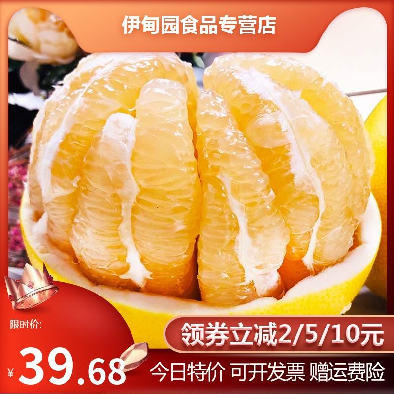 福建平和管溪蜜柚白心柚子水果白肉蜜柚当季应季新鲜白柚整箱10斤