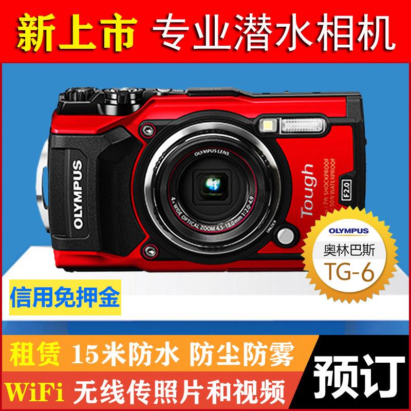 Фотокамеры Артикул 602929125654