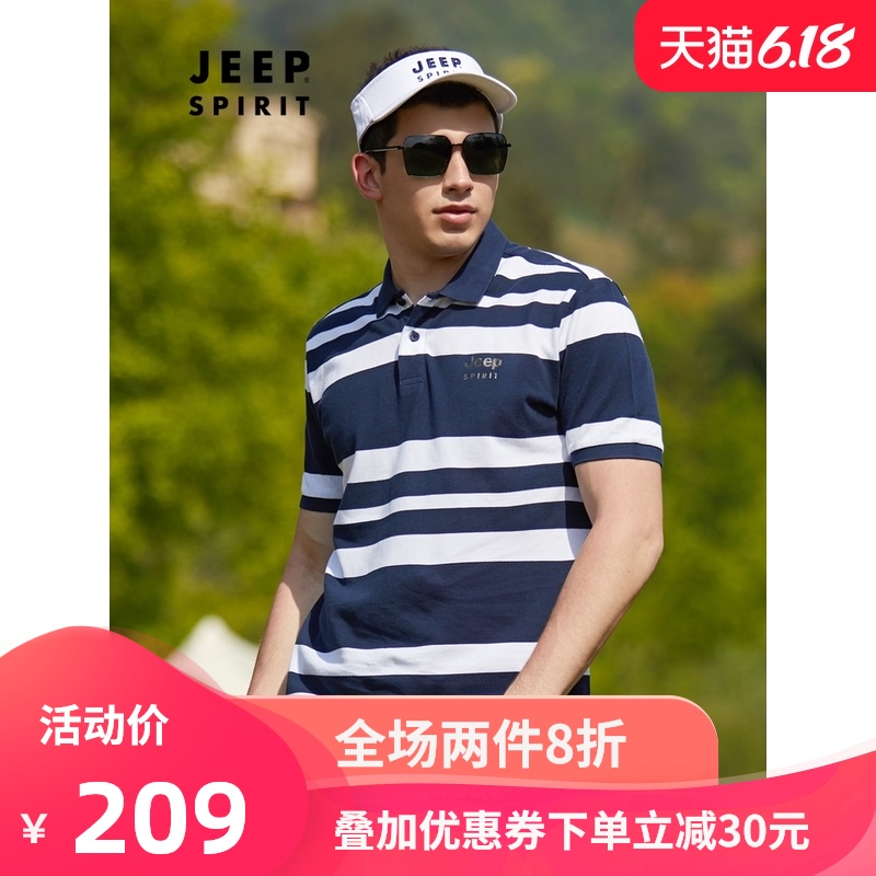 Jeep / Jeep 20 spring summer mens outdoor T-shirt breathable short sleeve sports T-shirt polo