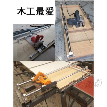 工业承重型滑轨道铝合金直线导轨压块圆柱推拉性木工推台锯多功