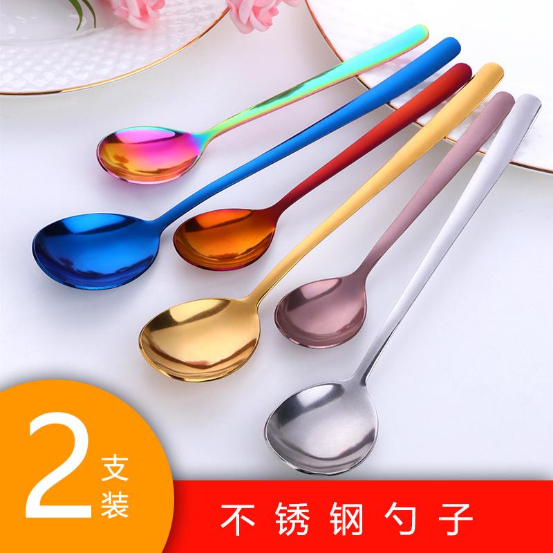 不锈钢汤勺子家用汤匙西餐勺成人大号长柄儿童吃饭创意可爱小铁勺