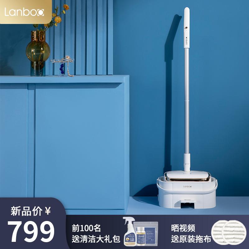 良本电动拖把扫地一体机小米粒懒人神器自动清洗拖地机无线非蒸汽