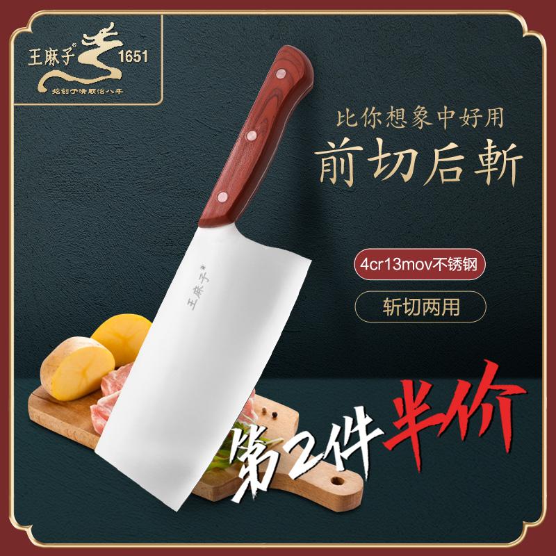 Кухонные топорики Артикул 602592627644