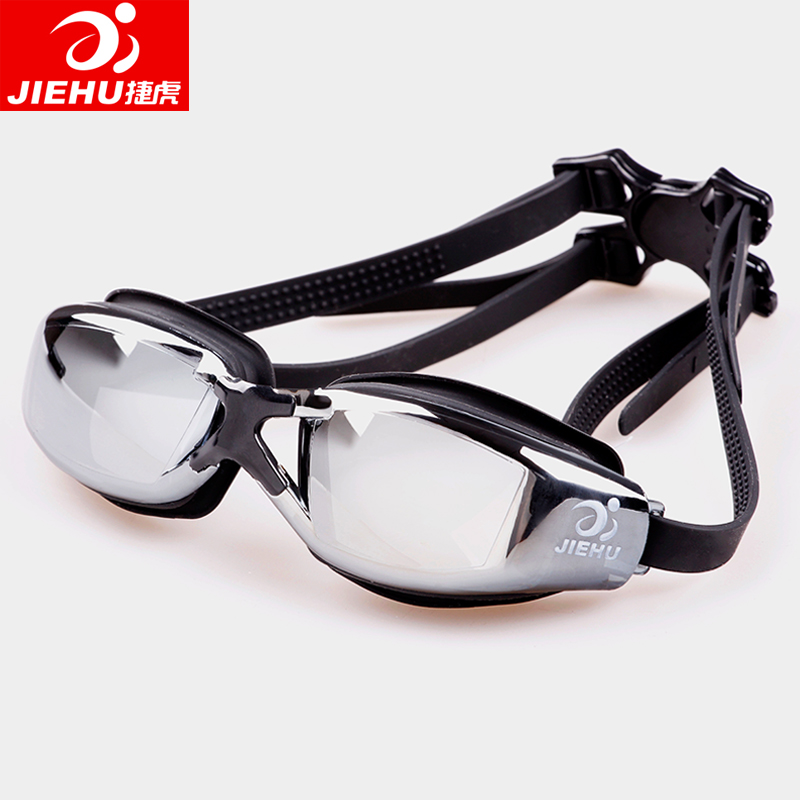 1 high definition swimming glasses with degree myopia diving frame swimming waterproof and antifogging electroplated swimming glasses for men and women