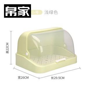 领【2元券】购买防尘罩放茶杯子玻璃水杯具带置物架
