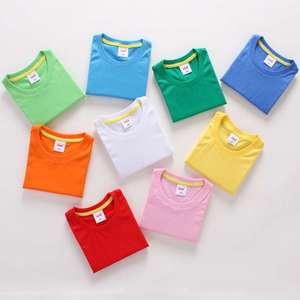 植物大战僵尸儿童短袖t恤 豌豆射手衣服男童纯棉半袖绿色体恤夏季