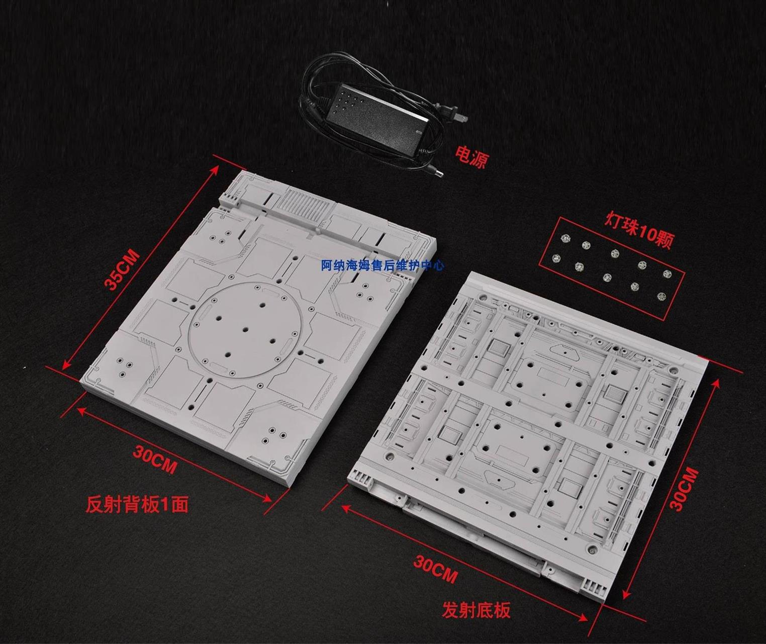 百川模型 无线感应发光led灯组 懒人加灯 多功能地台 高达格纳库