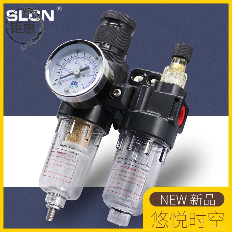 气源处理器二联件过滤器气动元件调压减压阀油水分离器AFC-2000,可领取1元天猫优惠券