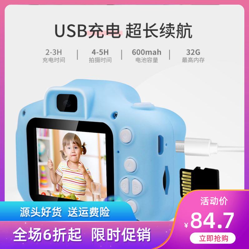 雙攝像頭兒童照相機數碼可拍照可打女孩小朋友新款小學生益智。
