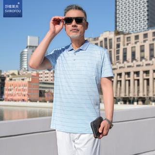 爸爸夏装男士冰丝短袖t恤中老年纯棉T恤夏季POLO衫中年40男装50岁