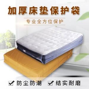 加厚床垫包装袋席梦思打包收纳包装防尘袋塑料牛皮纸搬家编织袋