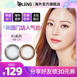 OLENS海外旗舰店It's极简系列月抛美瞳2片自然隐形眼镜韩国进口图片