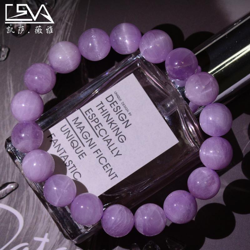 凯萨薇雅珍藏紫锂辉宝石手链男女情侣礼物水晶手串手围大小可定制
