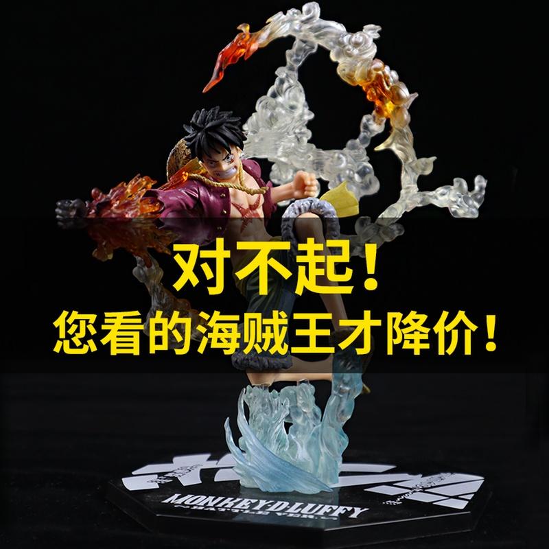 36.00元包邮海贼航海王手办山治路飞索隆艾斯罗动漫公仔生日礼物摆件玩具模型