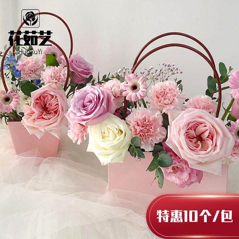 花茹艺牛皮花袋提袋花盒花艺插花鲜花绿植花束礼品袋干花纸袋拎袋