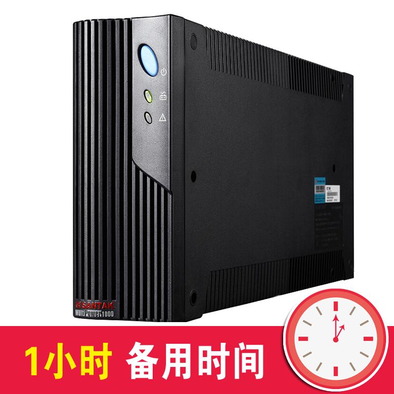 山特UPS不间断电源MT1000S延时1小时2节38AH其他电池包邮上门