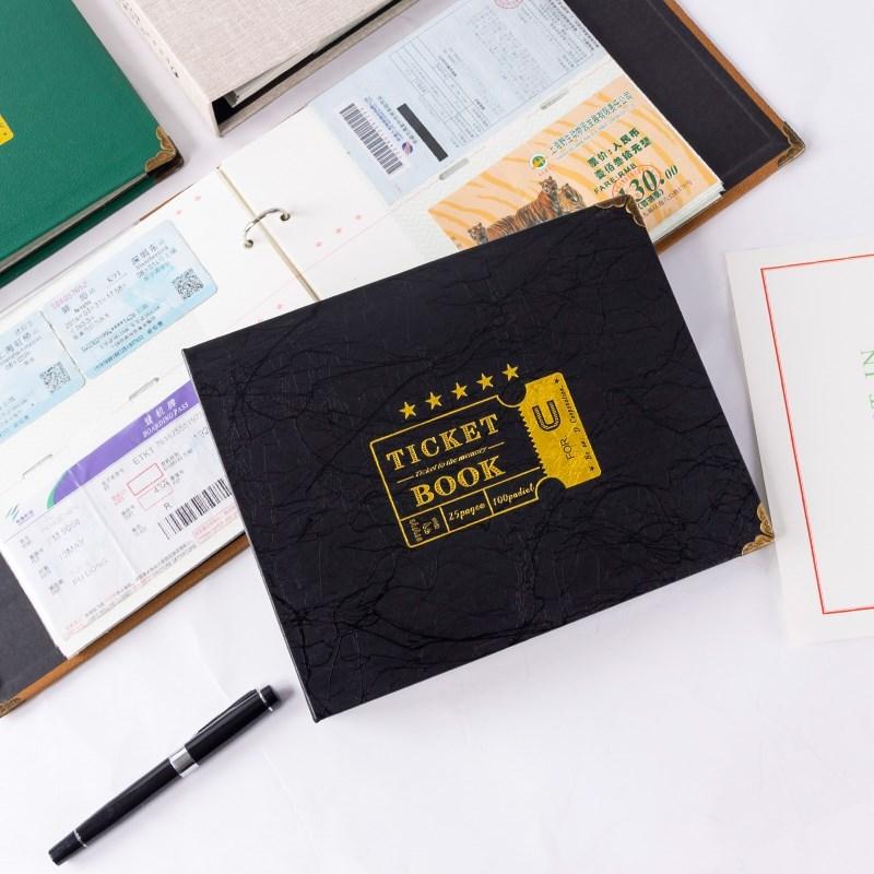 票夹收纳本 演唱会旅游票据纪念册电影票票根演出车票收藏册小册