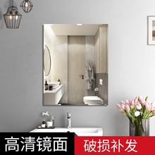 バスルームの鏡の壁のない自己粘着あきトイレトイレトイレ浴室の壁の鏡バニティミラー