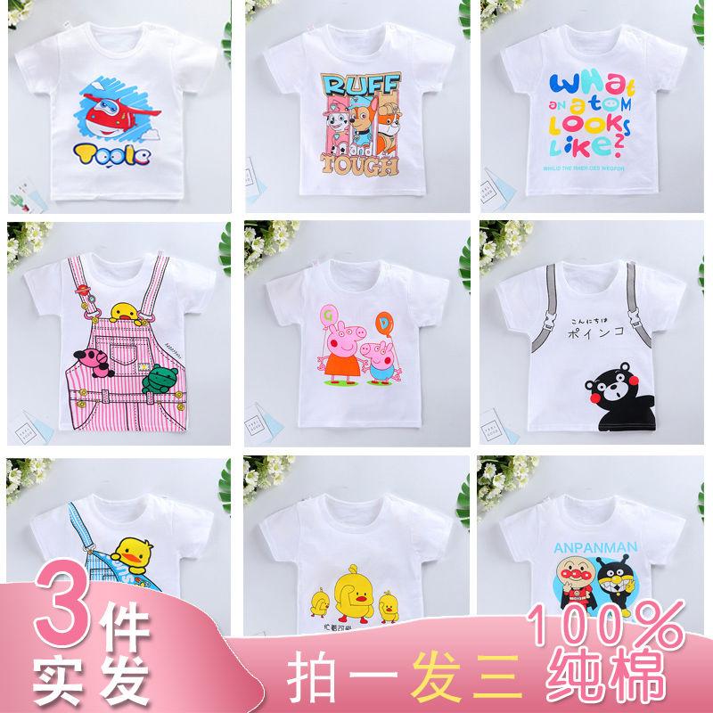 新款儿童T桖短袖%100纯棉夏季宝宝打底衣上衣男童女童0-6岁卡通