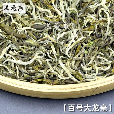 茶厂发货2020新茉莉花茶叶特级云南浓香茉莉大白毫龙毫500克袋装