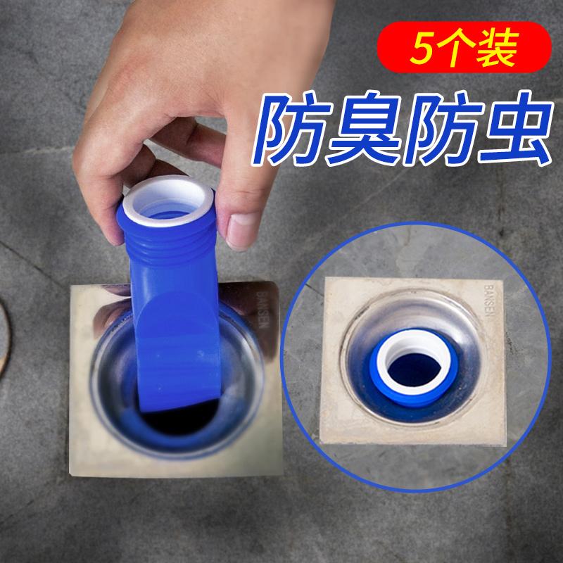 地漏防臭器卫生间下水道防臭盖浴室硅胶芯返味神器厕所防虫密封塞