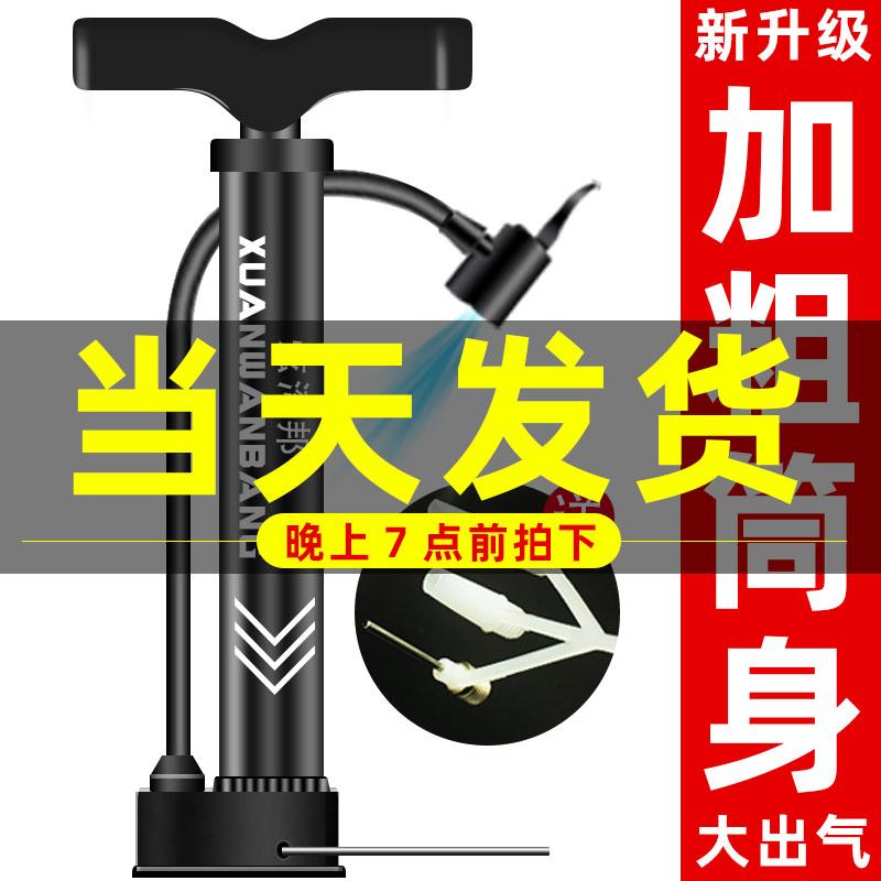 新型高压打气筒自行车电动电瓶车摩托汽车篮球便携家用通用充气简