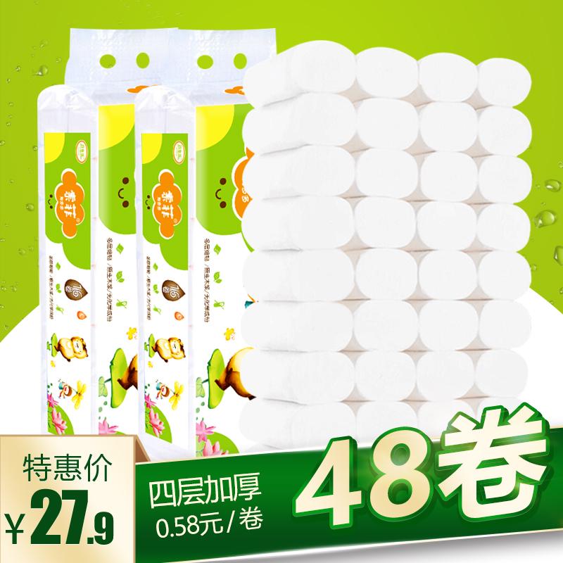 预售15天内发货百年乐卫生纸3提48卷家用实惠装卷纸厕纸卷筒纸纸