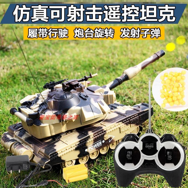 水弹炮管炮战超大号仿真儿童大炮遥控坦克可开炮大型创意玩具车