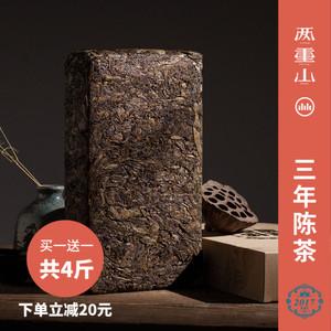 两重山湖南安化黑茶金花茯砖茶 三年陈茶正品特级 天尖茯砖1kg装