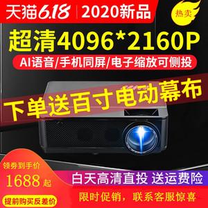 投影仪家用高清1080p办公培训投影机无线wifi家庭影院智能语音。