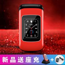 30s官网荣耀nova6se版华为官方旗舰华为手机正品直降5G手机SEnova7华为Huawei咨询豪礼期免息6当天发